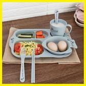 帶水杯小麥秸稈兒童餐盤套裝幼兒園餐盤卡通家用寶寶飯盤防摔餐具