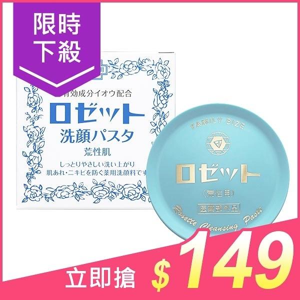 日本 ROSETTE 溫泉柔嫩調理洗顏膏(霜)90g【小三美日】原價$175