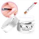K.N.S 可卸式光撩指甲延長膠-56ml [52067]高硬度.好卸除.延展效果好
