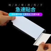 索尼sony XZ3鋼化軟膜