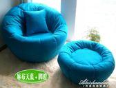 沙發休閒單人雙人電腦椅客廳榻榻米南瓜小沙發 igo 黛尼時尚精品
