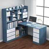 電腦桌台式書桌家用學生臥室辦公簡約轉角書架一體組合小桌子租房 NMS 幸福第一站