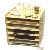 辦公室用品桌面文件夾欄資料收納盒木質置物架多層A4書本宿舍整理 全館八八折鉅惠促銷HTCC