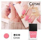 catsre腳指甲油可剝持久無毒無味可撕拉不掉色水性孕婦仙女少女心限時促銷!