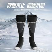 滑雪襪子-COPOZZ滑雪襪子男女加厚高筒高幫長款戶外運動登山騎行襪子裝備 提拉米蘇