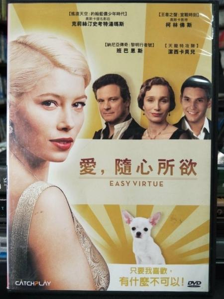 挖寶二手片-P48-015-正版DVD-電影【愛隨心所欲】-潔西卡貝兒 班巴恩斯 克莉斯汀史考特湯瑪斯(直購