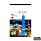 【收藏天地】台灣紀念品*Kawada Nano Block - 101大樓∕ 小物  送禮 文創 風景 觀光 禮品