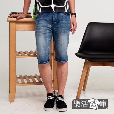 【UUK-201】經典皮標百搭水洗刷白牛仔短褲● 樂活衣庫