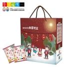 【愛不囉嗦】日式綜合米菓禮盒 - 小學課...