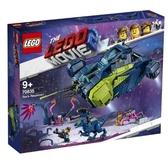 【LEGO樂高】樂高玩電影2 迅猛龍運輸船組 #70835