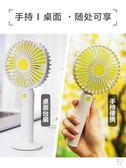 電風扇手持風扇小型迷你usb可充電學生抖音隨身宿舍床上靜音便攜式手拿(百貨週年慶)
