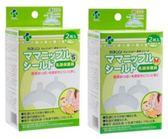 Kaneson 超薄乳頭保護罩 2入 (S/M) JKS00424
