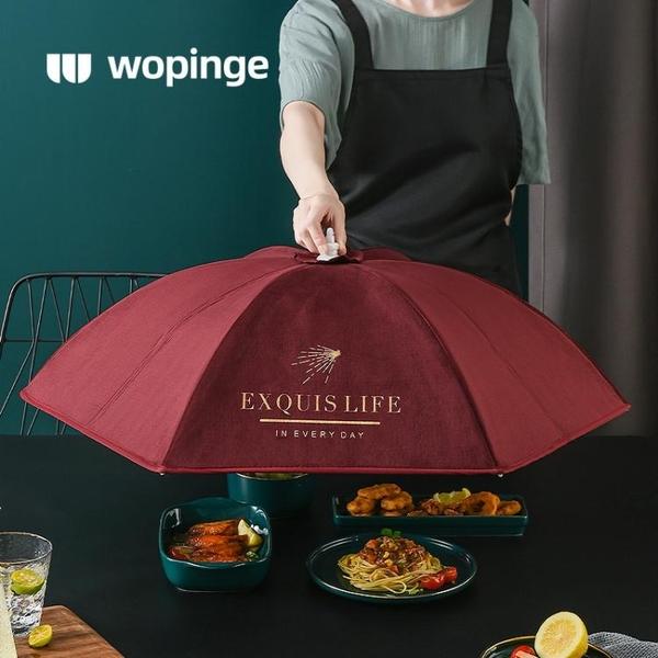 冬季飯菜保溫罩家用蓋菜罩防塵可摺疊餐桌剩菜廚房熱菜食物菜罩子 青木鋪子