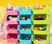 寶寶兒童零食玩具收納筐架子家用塑料整理箱廚房水果蔬菜置物籃子  9號潮人館