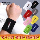 運動護腕裝備跑步健身吸汗擦汗毛巾手腕套護具【3C玩家】