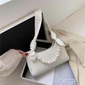 法國質感流行包包小眾腋下包女法棍包2020新款潮夏季單肩包珍珠包