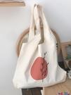 帆布包 高級質感日系小眾設計大容量側背帆布包女原創慵懶購物袋托特寶貝計畫 上新