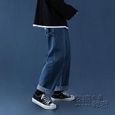 牛仔褲男秋季新款寬鬆寬管直筒褲港風休閒百搭時尚潮流九分褲 雙十二全館免運