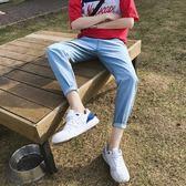 夏季薄款男士褲子韓版寬鬆九分牛仔褲男小腳青年簡約哈倫褲復古潮-Ifashion