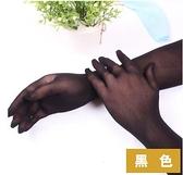 絲襪手套男女超薄無縫防勾絲襪手套五指手套新娘婚紗手套長款防曬透明手套 嬡孕哺 免運