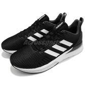adidas 慢跑鞋 Questar TND 黑 白 緩震舒適 黑白 輕量透氣 運動鞋 男鞋【PUMP306】 DB1122