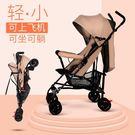 嬰兒推車傘車可坐可躺輕便折疊0/1-3歲...