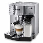 義大利DELONGHI迪朗奇幫浦式濃縮咖啡機EC860M