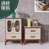 【新竹清祥傢俱】PLF-12LF104 - 現代簡約時尚雙色二斗櫃 客廳 斗櫃 收納櫃 烤漆 臥室(單二斗櫃賣場)