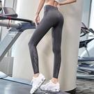 瑜伽健身長褲女高腰提臀彈力緊身蜜桃臀速干透氣外穿跑步運動秋季 快速出貨