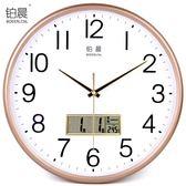 鉑晨靜音掛鐘創意時尚石英鐘表簡約時鐘客廳臥室鐘表現代家用掛表