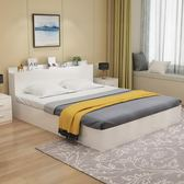 榻榻米床現代簡約板式床雙人床1.8米小戶型1.5m1.2收納高箱儲物床WY【全館85折 最後一天】