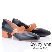 2019春夏_Keeley Ann慵懶盛夏 撞色扣帶方頭中粗跟瑪莉珍鞋(黑色)-Ann系列