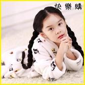 【快樂購】浴袍睡袍 兒童睡袍柔軟男童浴袍加長加厚法蘭絨家居服