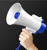 錄音喇叭揚聲器戶外地攤叫賣器手持宣傳可充電喊話小型擴音器喇叭  【快速出貨】