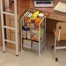 置物架 儲物移動落地多層小推車置物架廚房臥室宿舍桌下簡易書零食收納架 8號店