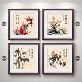 梅蘭竹菊 新中式客廳裝飾畫