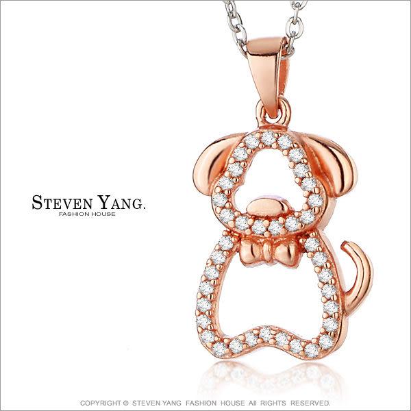 項鍊STEVEN YANG 正白K飾「貼心寵物狗」玫金款  甜美名媛風