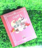 【JC Beauty】 CLAUD 可洛迪 告別吃貨日記 (15包/盒)