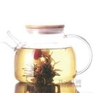 免運【珍昕】慢時光花茶壺(950ml)~可直火.黑晶爐適用/玻璃壺/茶壺