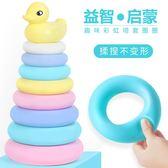 嬰幼兒小黃鴨寶寶益智玩具彩虹塔疊疊樂套圈圈層層疊疊高兒童抖音   蜜拉貝爾