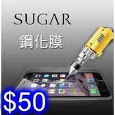 糖果 Sugar 鋼化玻璃膜 C11S/C11/S11/Y8MAX/Y12 螢幕保護貼 手機貼膜 螢幕防護防刮防爆