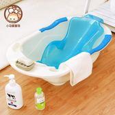嬰兒浴盆寶寶洗澡盆可坐躺新生兒用品小孩兒童浴桶大號加厚【跨年交換禮物降價】