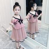 洋裝女童連身裙洋氣兒童公主裙小女孩吊帶紗裙