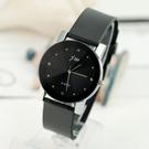 時尚潮流高品質對錶(2色) 單只280元  黑白簡約 情人節禮物【Vogues唯格思】C039