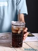 吸管杯 ins網紅水杯咖啡杯帶吸管杯高顏值大容量玻璃牛奶家用飲料杯子女 快速出貨