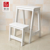 優惠快速出貨-實木家用多功能折疊梯子創意梯椅室內移動登高梯凳兩步梯凳木梯子RM