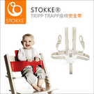 ✿蟲寶寶✿【挪威Stokke】Tripp...
