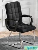 辦公椅家用電腦椅職員椅會議椅學生宿舍座椅現代簡約靠背椅子TW 【海闊天空】
