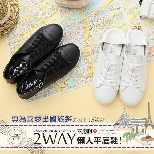 (限時↘結帳後980元)BONJOUR超好搭2WAY懶人鞋☆磨腳Out真皮休閒平底鞋(2色)