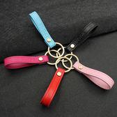 情侶鑰匙圈手機掛飾汽車皮革吊飾  男女情侶挂件女款情人節皮件鑰匙圈1129